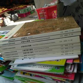 中国嘉德2002春季拍卖会 中国古代书画,古籍善本,中国近现代书画,中国油画及雕塑,瓷器玉器工艺品,钱币,邮品共七本合售