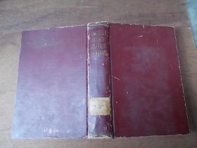 凯塞耳法英辞典 (法文原版书)