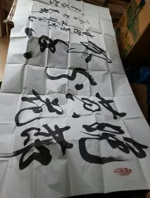 广州军区刘存智将军书法作品
