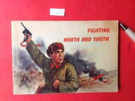 1972 南征北战(英文)外文连环画