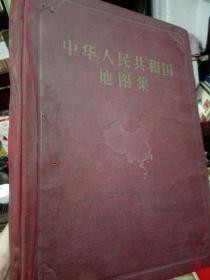 中华人民共和国图集