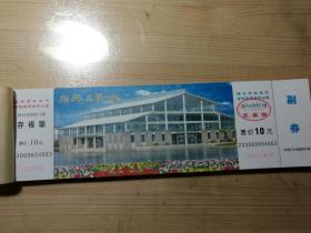 绍兴名贤馆门票