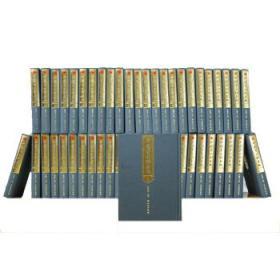 中国茶文献集成 全50册