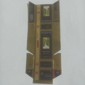 三峡烟标 (卡标) (湖北三峡卷烟厂)