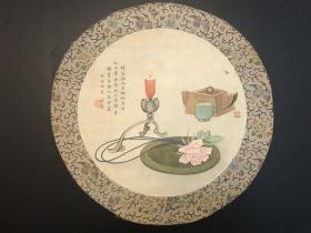 民国无锡名画家黄淡如画、阮兰荪题《清供》绢本团扇面 工笔