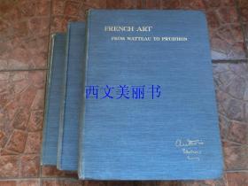 【现货 包邮】《法兰西洛可可艺术版画集》1906年版 限量250部有编号 大开厚册 183幅腐蚀版画    FRENCH ART From Watteau to Prudhon