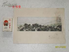 喜雨兆丰年(1962年出版画册册页《山河新貌》中的一幅,画面有道很长的裂口)
