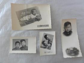 五六十年代儿童照片4张(磐石照相馆红旗岭门市部等)
