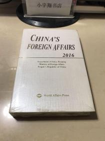 2016 中国外交 英文版 【精装 未开封】