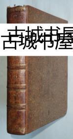 稀缺,《在中国的旅行》William Alexander手工彩色绘画,1804年伦敦出版
