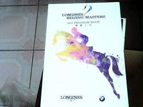 2016   LONGINES  EQUESTRIAN  BEIJING  MASTERS赛事手册