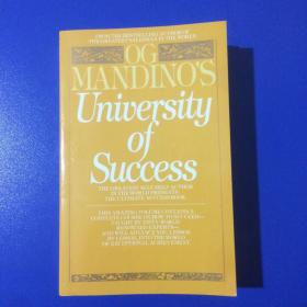 Og Mandinos University of Success