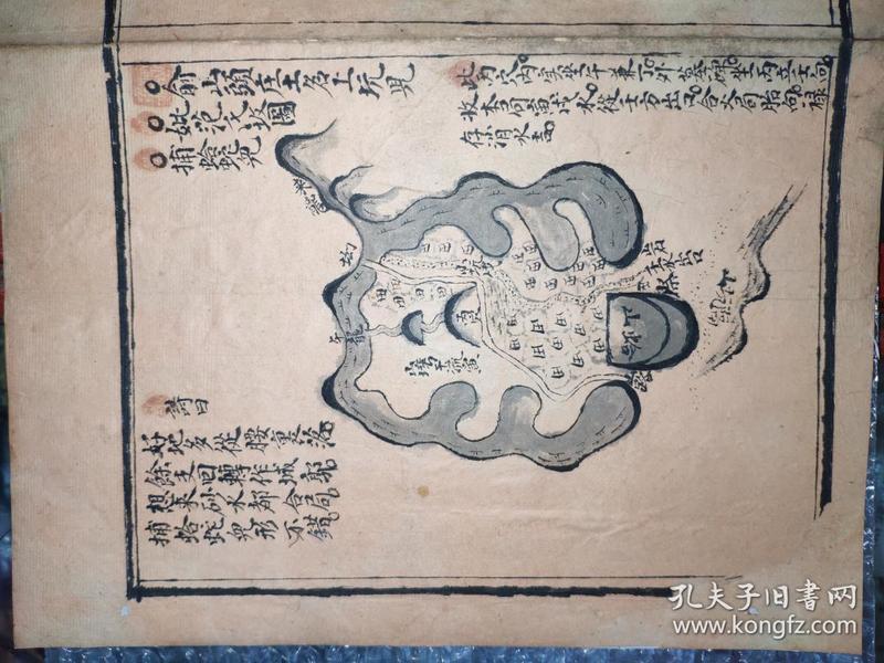 12113娓�浠e�扮����绌村��骞�锛�瀛�缃�棣��帮���瀹圭�瑙�锛�姣�骞��芥���圭ず锛��炬��骞惰��锛���璇���寰�涔�锛�