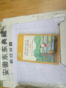The House at Pooh Corner (外文书,自己看)