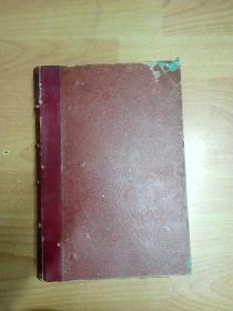 1866年出版法文原版历史图书:Histoire de la Révolution Française Tome Second  法国大革命史 第二卷(大16开精装)