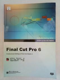 苹果专业培训系列教材:Final Cut Pro 6