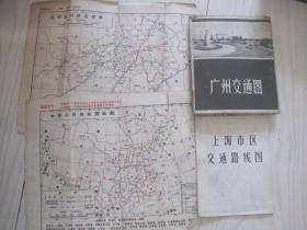 上海市区交通路线图(文革地图)
