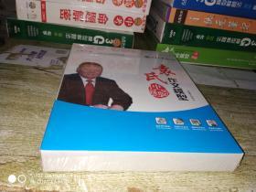 袁氏作文模型中级版(适用于初中生)8DVD 1本配套学习手册 【未拆封】