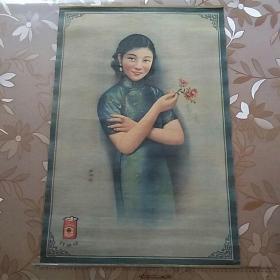 民国广告宣传画:哈德门香烟广告画·胡伯翔绘画