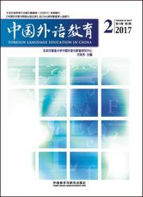中国外语教育 2017 第10卷 第2期 专著 Foreign language education in China 2017 Volume 10 N