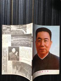 云南民兵(1977年1期)~