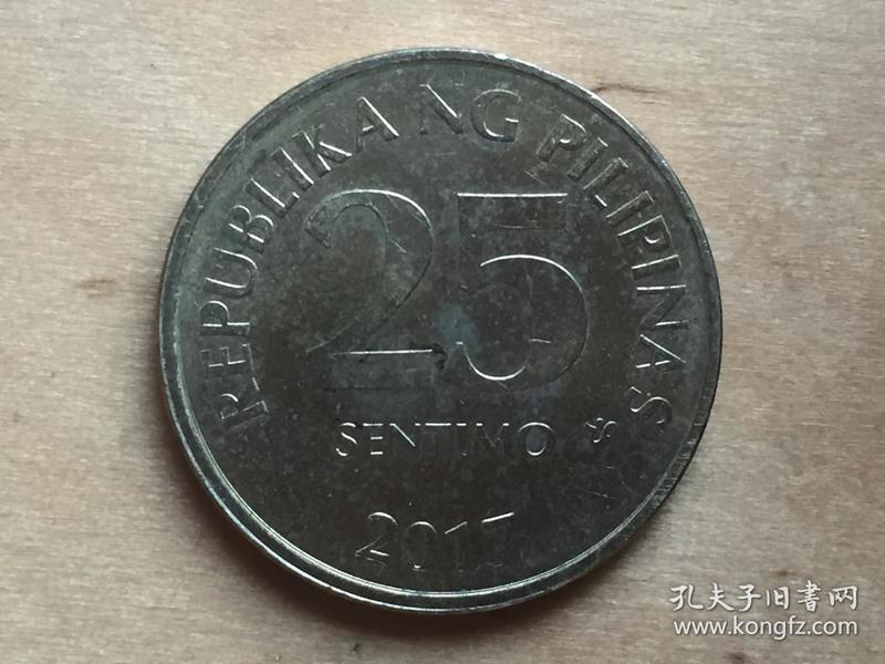 菲律宾 25 分 硬币 25  Sentimo  1995、 2017
