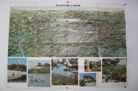 北京名胜古迹图【1985年知识出版社出版。大尺寸。一张。单面彩印。】
