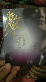 钻石:乔任梁(DVD)橙天华音2010年度巨献KIMI乔任良精装大碟【内附歌词、写真一本】有乔任梁签名