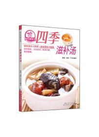 快乐厨房丛书:微波炉营养食谱