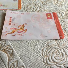 9元打折大信封 邮票  32cmx23