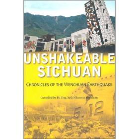 汶川大地震两周年纪念文集(英文版)