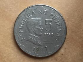 菲律宾 5 比索 硬币 5 PISO  1997、 2015