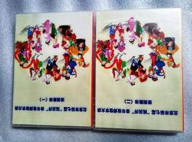 """北京市第七届""""民实杯""""青年教师教学大赛课例集锦(一、二) 共4张光盘"""