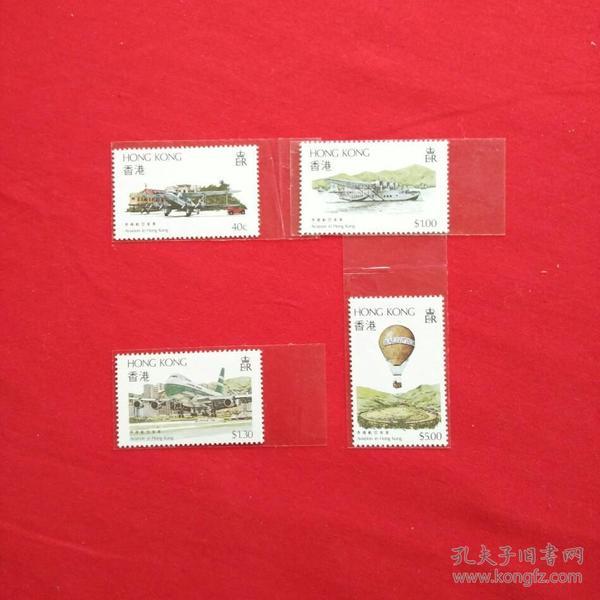 香港邮票HS27香港航空事业水上飞机飞船双翼飞机大型客机空中巴士收藏珍藏集邮