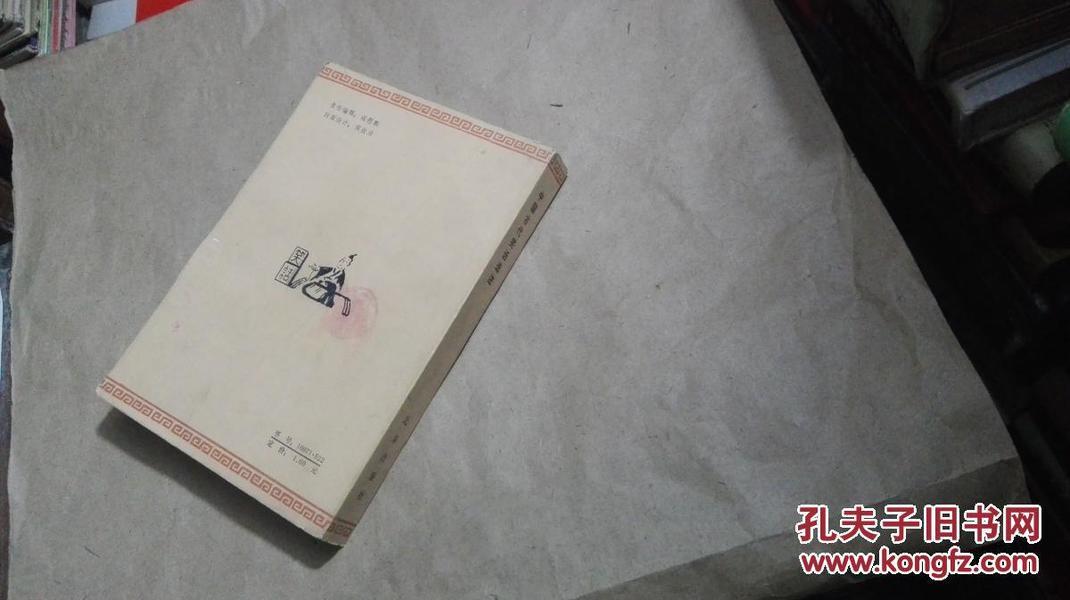 集邮1985年第5期