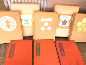 日本传统衣裳 前田 上杉 毛利家传来衣裳 四开全三卷十二万日元