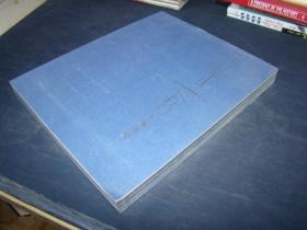 天水无居 五洲同源 系列之二诗迪作品选 书口刷银边 签赠本