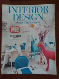 INTERIOR DESIGN装饰装修天地杂志(2013.02) 设计在香港
