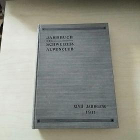 JAHRBCH DES SCHWEIZER  ALPENCLUB(精装) 1911