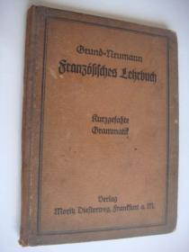 Brund=Neumann-franzosisches Lehrbuch  德文(花体字)版法语学习,布面精装24开,1929年,