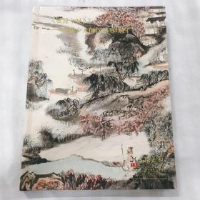 上海嘉禾2013年春季艺术品拍卖会 风流今见