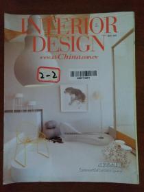 INTERIOR DESIGN装饰装修天地杂志(2013.07) 商业艺术体验
