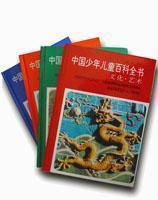 中国少年儿童百科全书 文化.艺术 林崇德 浙江教育出版社