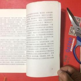 邓小平教育理论学习纲要