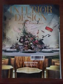 INTERIOR DESIGN装饰装修天地杂志(2013.11) 餐饮空间的味与境