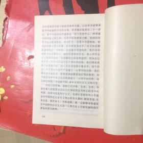 邓小平同志建设有中国特色社会主义理论学习纲要