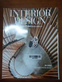 INTERIOR DESIGN装饰装修天地杂志(2013.12)假日邂逅