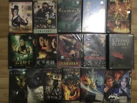 DVD  光盘 正版和D9