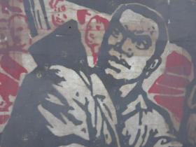 罗工柳木刻版画:美帝国主义必败 全世界人民必胜