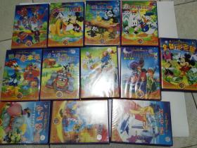 迪士尼卡通经典电影版(12册不重样)DVD(一起售)8册未开封